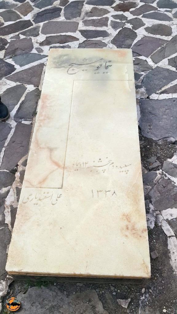 مقبره نیما یوشیج در روستای یوش شاعر سبک شعری روجا - بهار 1395
