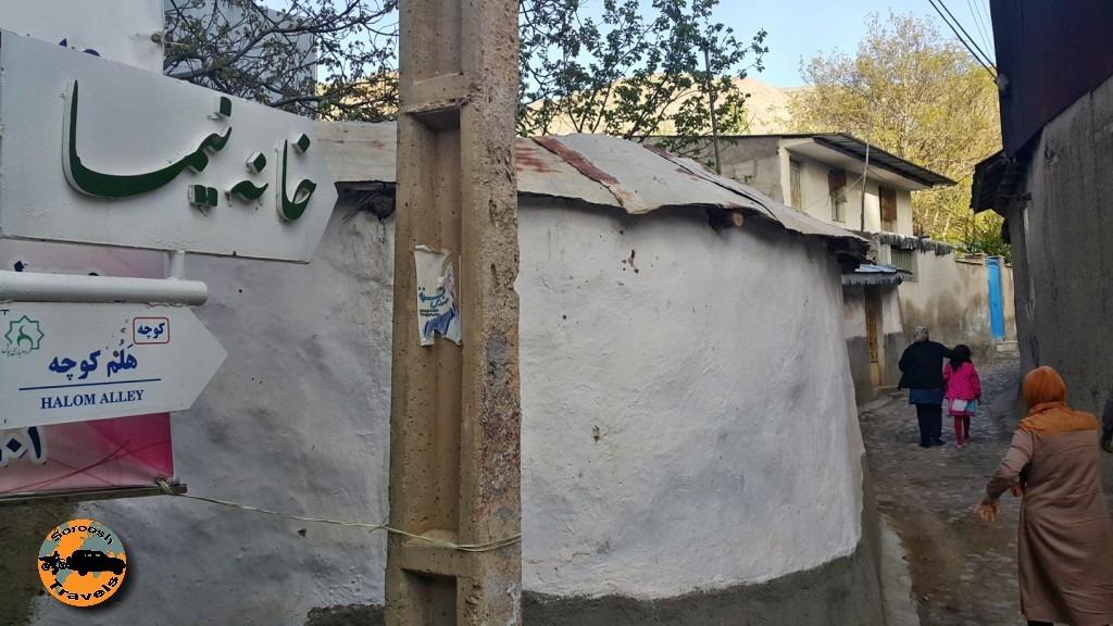 موزه نیما یوشیج در روستای یوش از توابع مازندران