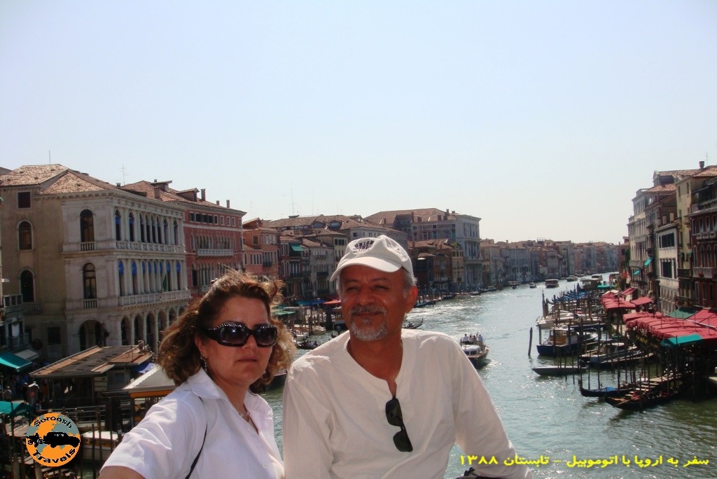 ۳۰-۱۰ Shahrivar - 01 September - Venice1388 (12)