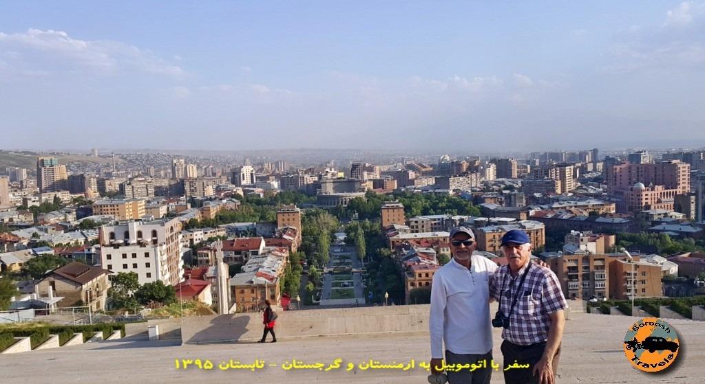 مراکز دیدنی ایروان - کاسکید (کاسکاد) یا هزارپله در ایروان - تابستان ۱۳۹۵