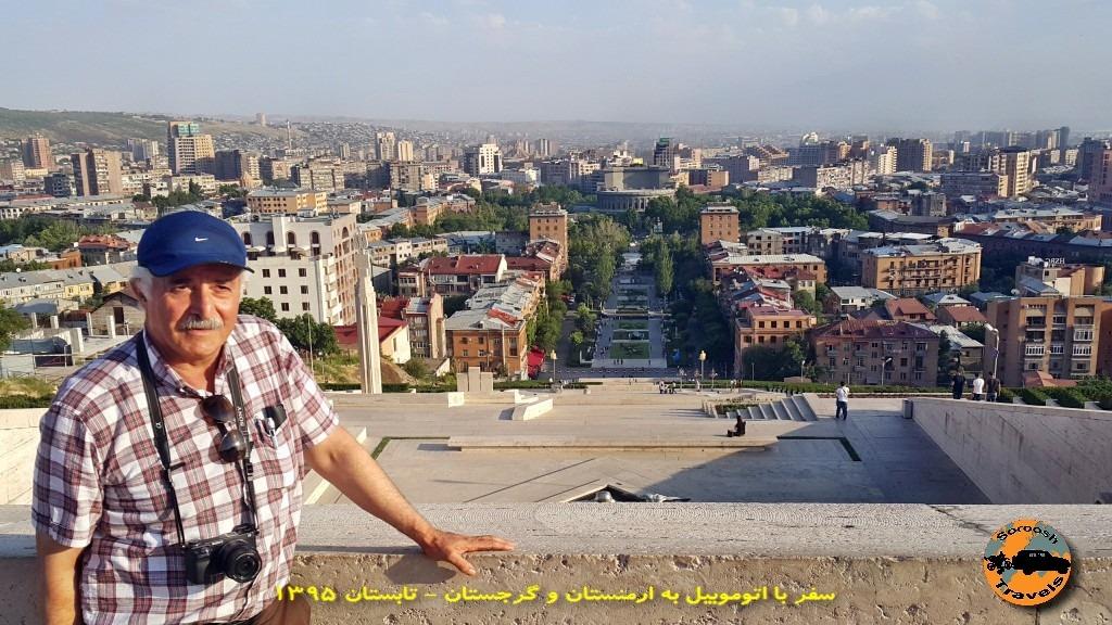 نقاط دیدنی ایروان - کاسکید (کاسکاد) یا هزارپله در ایروان - تابستان ۱۳۹۵