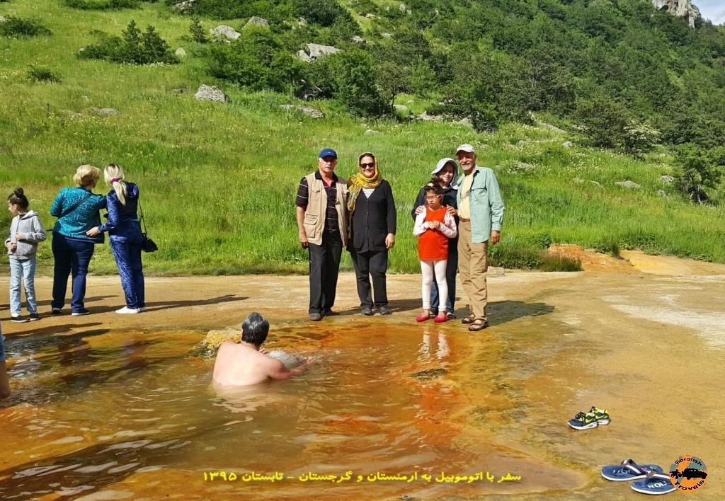 چشمه جرموک کجاست - ارمنستان - تابستان 1395