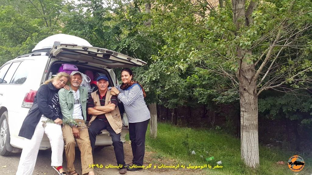 جاده جرموک تا دریاچه سوان - ارمنستان - تابستان 1395