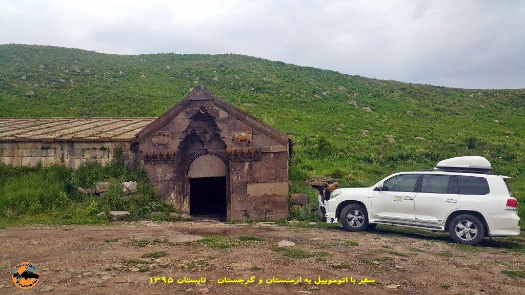 از جرموک تا دریاچه سوان – ارمنستان