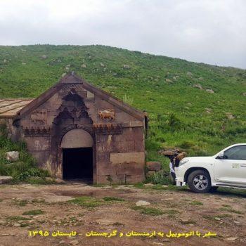 آثاری از یک کاروانسرا با معماری دوره صفویه در ارمستان - تابستان 1395
