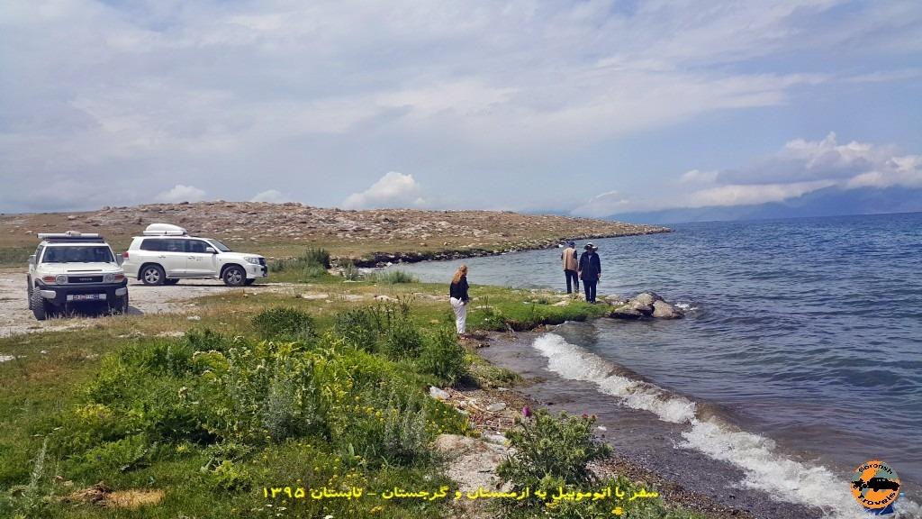 دریاچه زیبای سوان - ارمنستان تابستان 1395