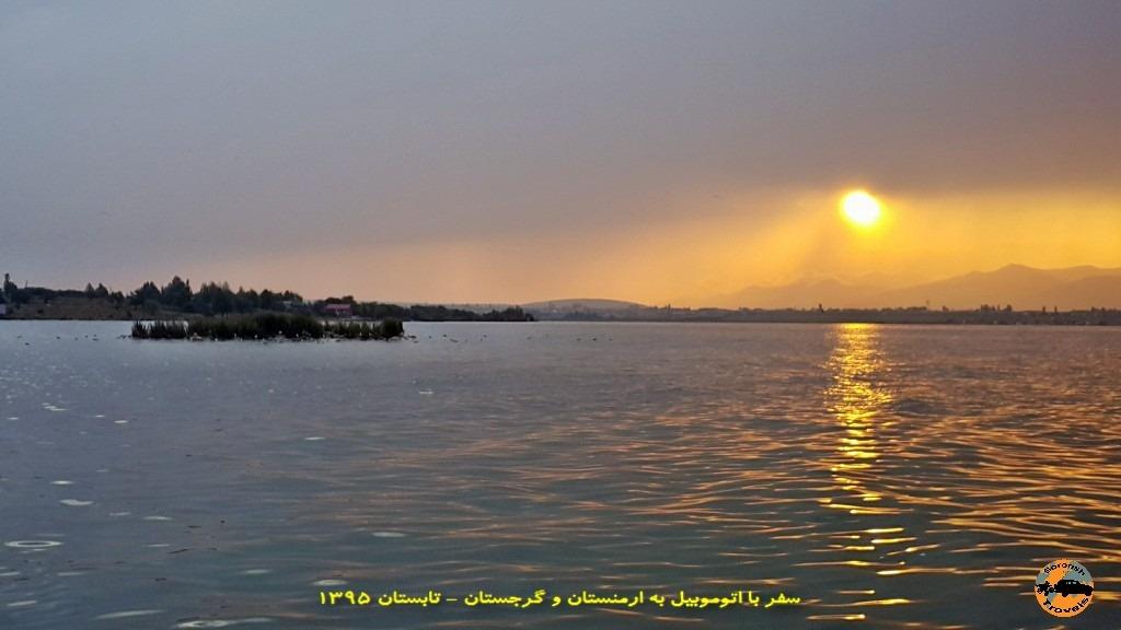 دریاچه سوان در ارمنستان - تابستان 1395
