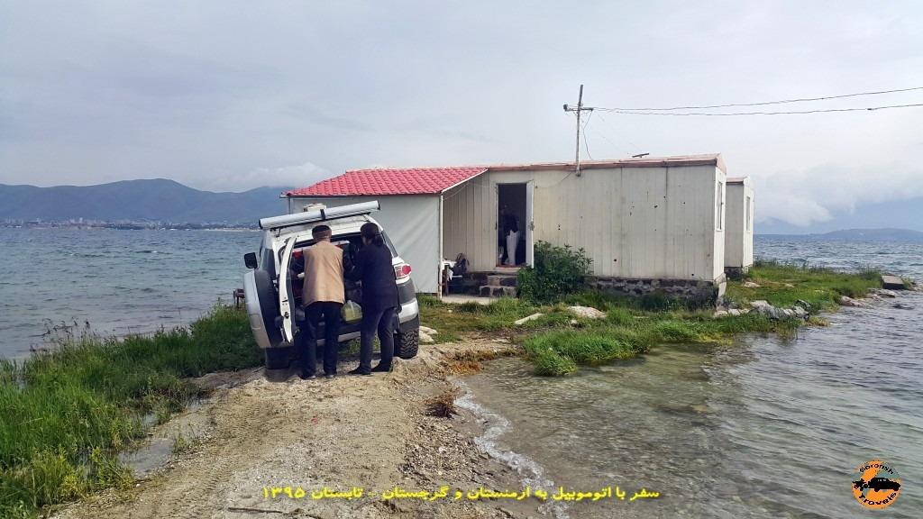 اقامت در دریاچه سوان در ارمنستان - تابستان 1395