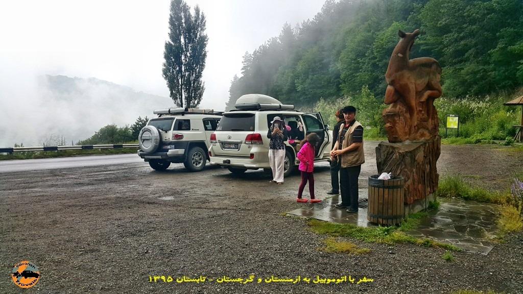 دریاچه سوان تا ینوکاوان در ارمنستان - تابستان 1395