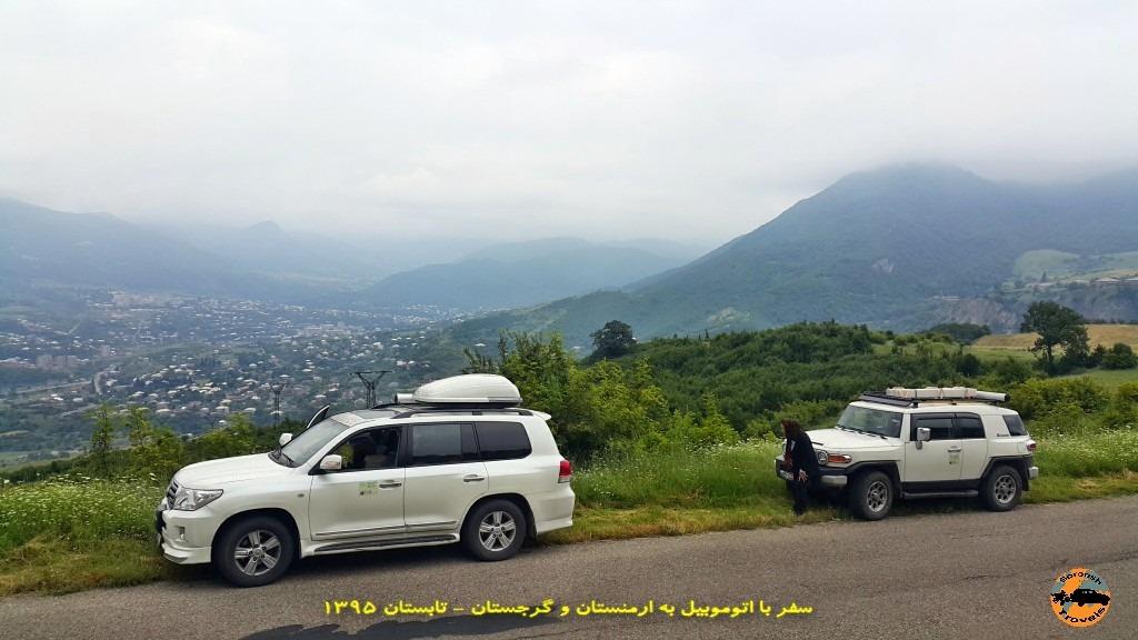 شهر ایجوان در ارمنستان - تابستان 1395