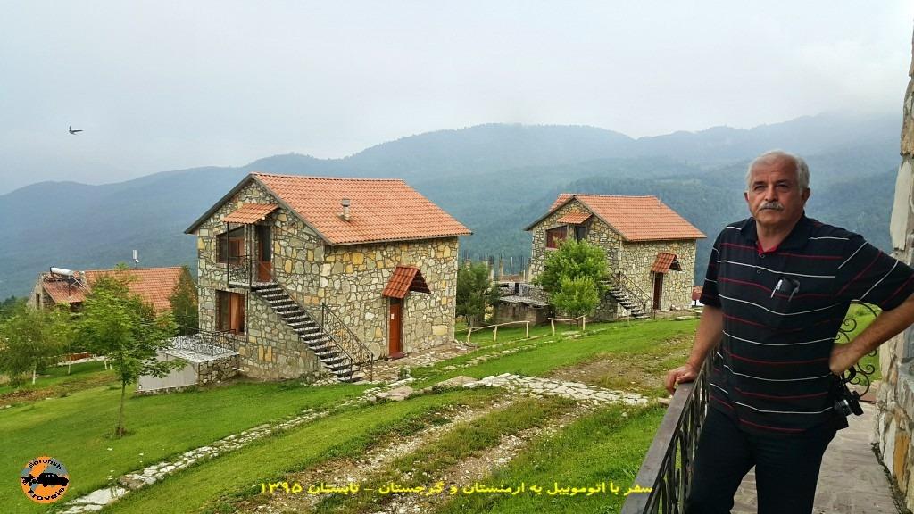 در آپاگا به کجا برویم - ارمنستان - تابستان 1395