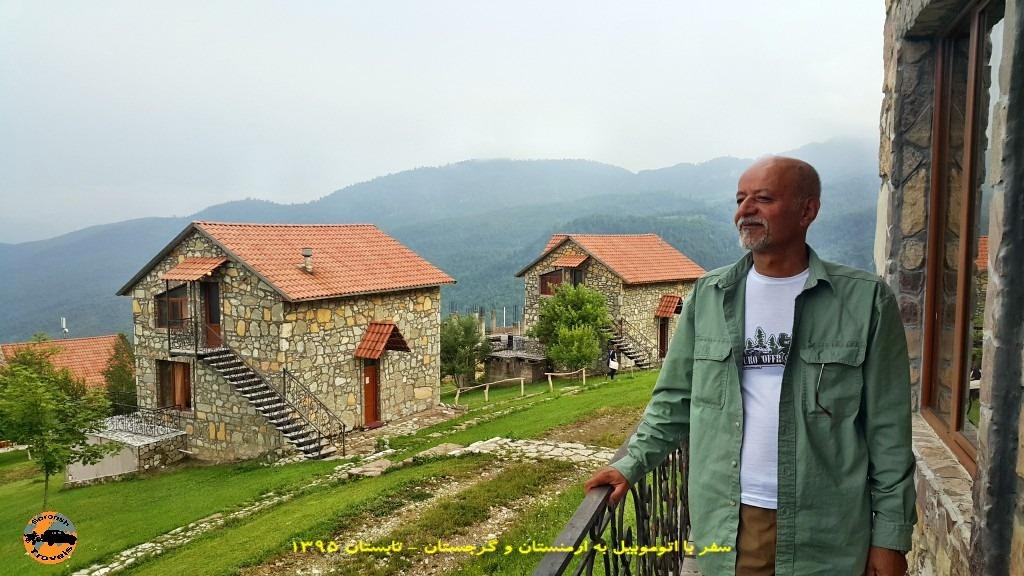 گردش در آپاگا - ارمنستان - تابستان 1395
