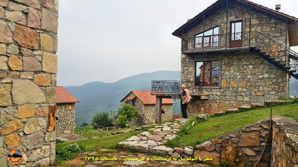اقامتگاه رویایی آپاگا ارمنستان - تابستان 1395