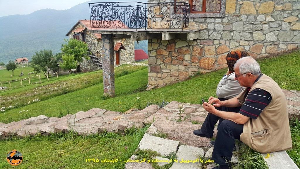 اقامتگاه آپاگا در ینوکاوان - ارمنستان - تابستان 1395