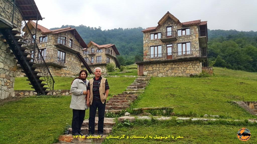 اقامتگاه در آپاگا در ارمنستان - تابستان 1395