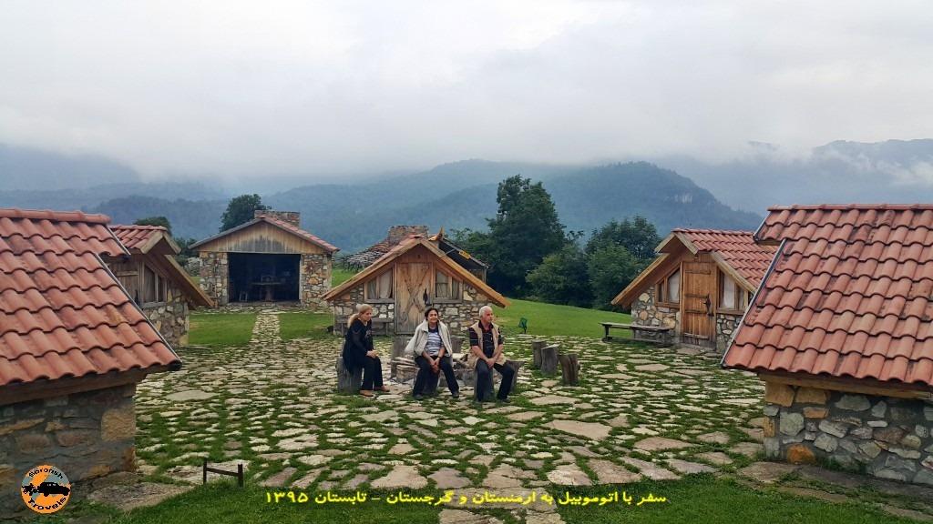 اقامتگاه آپاگا کجاست - تابستان 1395