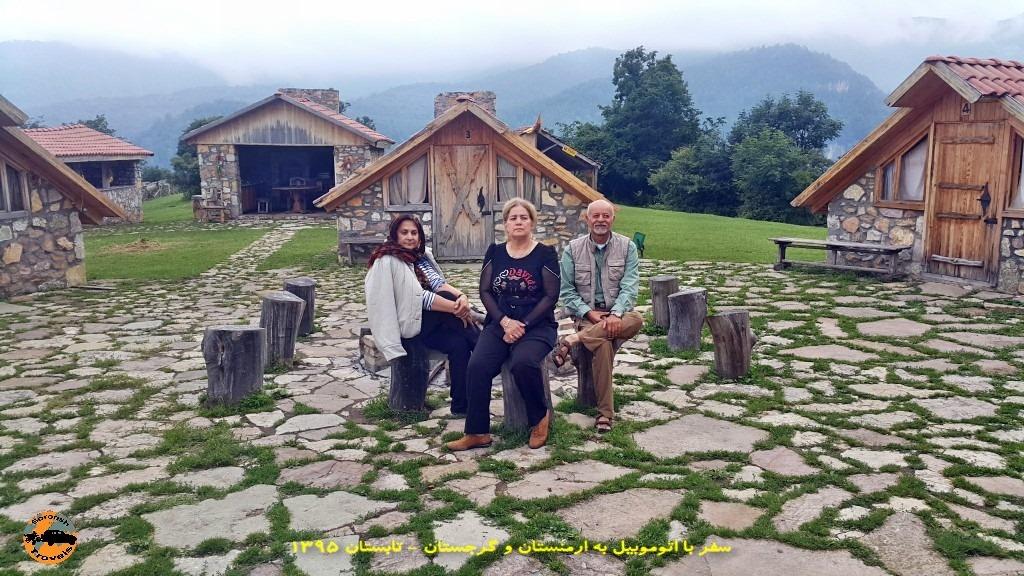اقامتگاه آپاگا ریسورت در ارمنستان - تابستان 1395