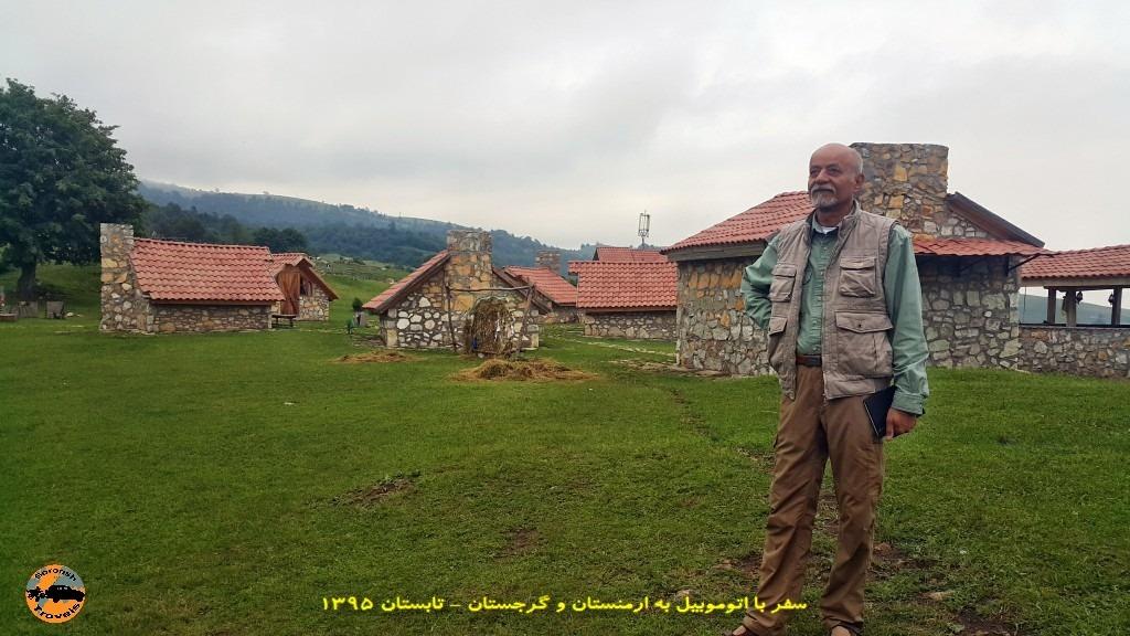 منطقه زیبا و رویایی آپاگا در ارمنستان