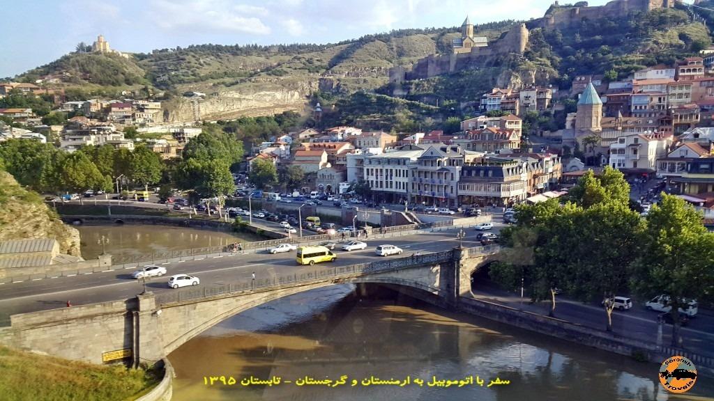 پل رودخانه تفلیس - گرجستان - تابستان 1395