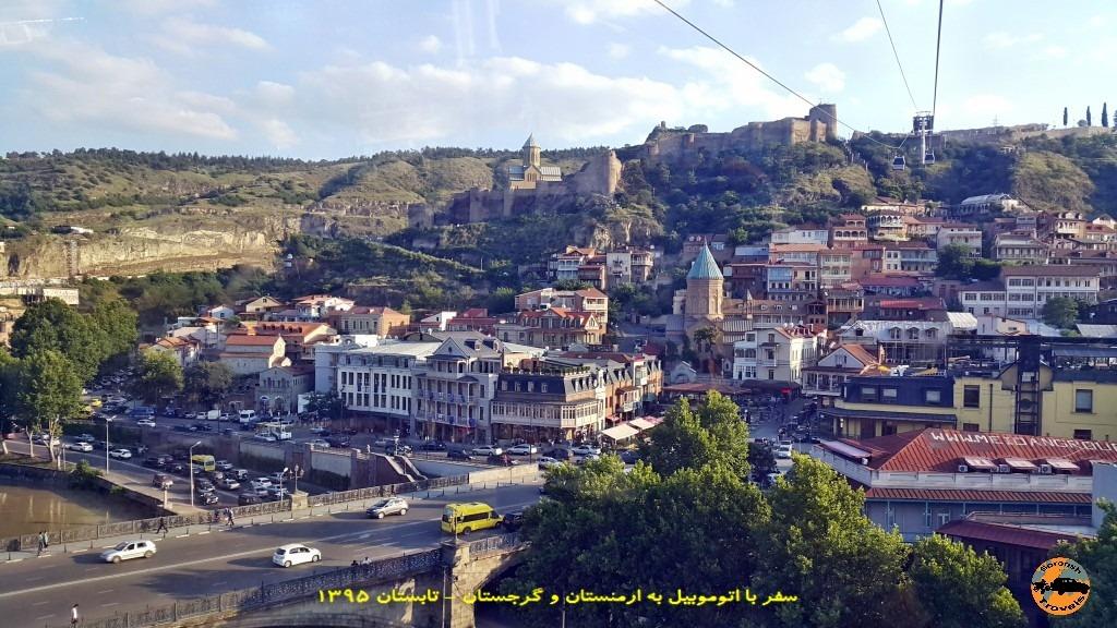 مراکز دیدنی تفلیس - گرجستان - تابستان 1395