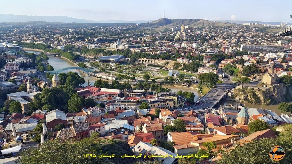 نقاط دیدنی تفلیس - گرجستان - تابستان 1395
