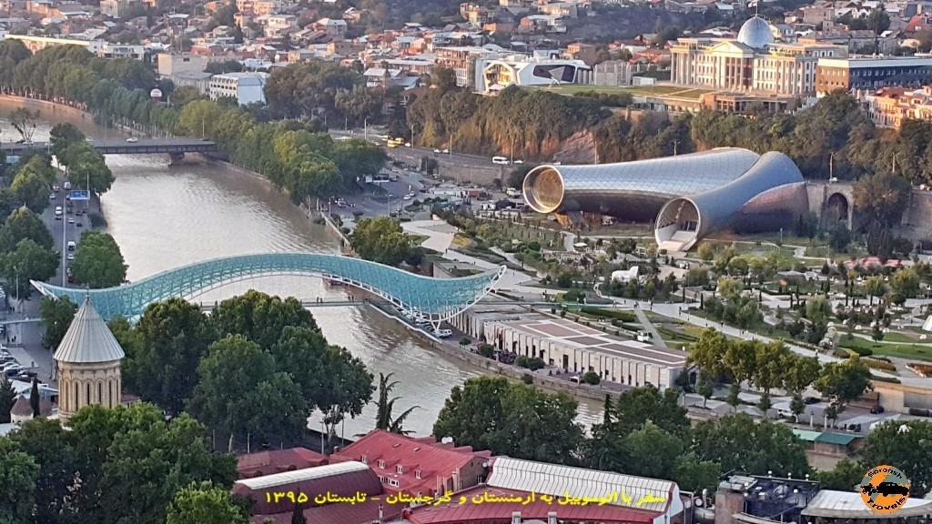 نقاط دیدنی مرکز شهر تفلیس پایتخت گرجستان - نابستان 1395