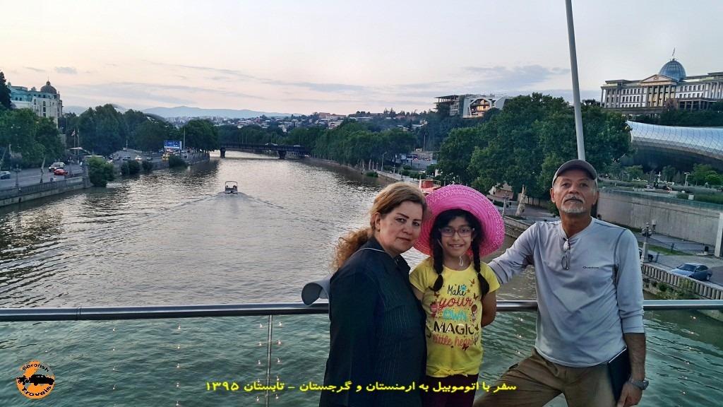 ۱۸۸ Armenia Georgia - Summer 1395 2016 (201)