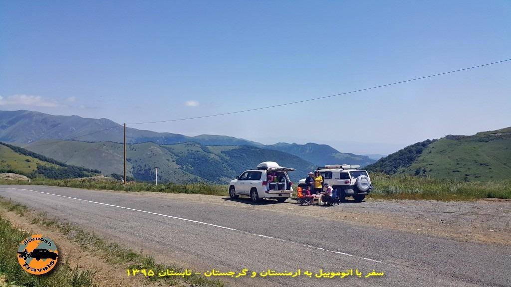 از مرز ایران بطرف شهر کاپان در ارمنستان – تابستان ۱۳۹۵