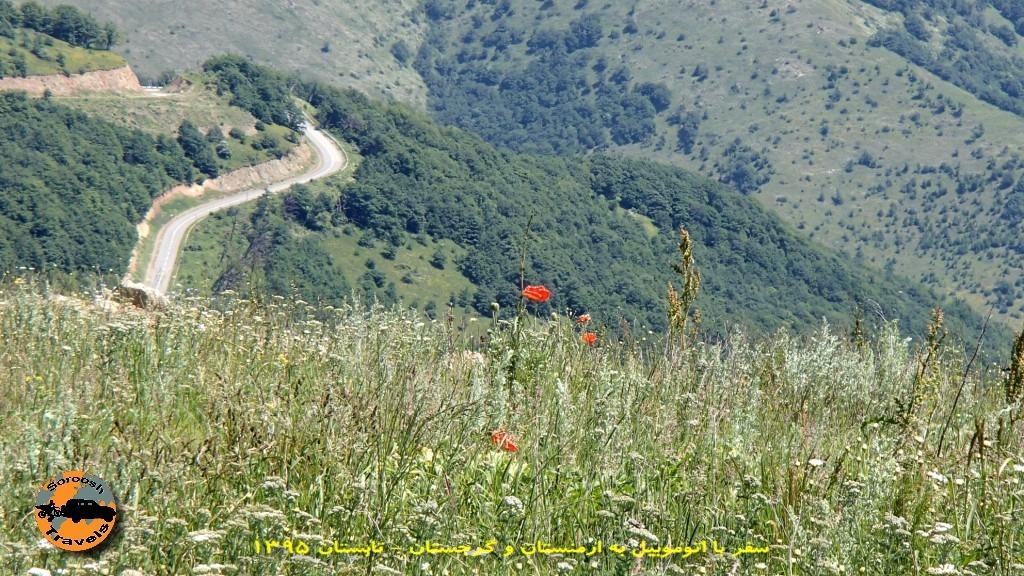 از مرز ایران بطرف شهر کاپان در ارمنستان - تابستان ۱۳۹۵