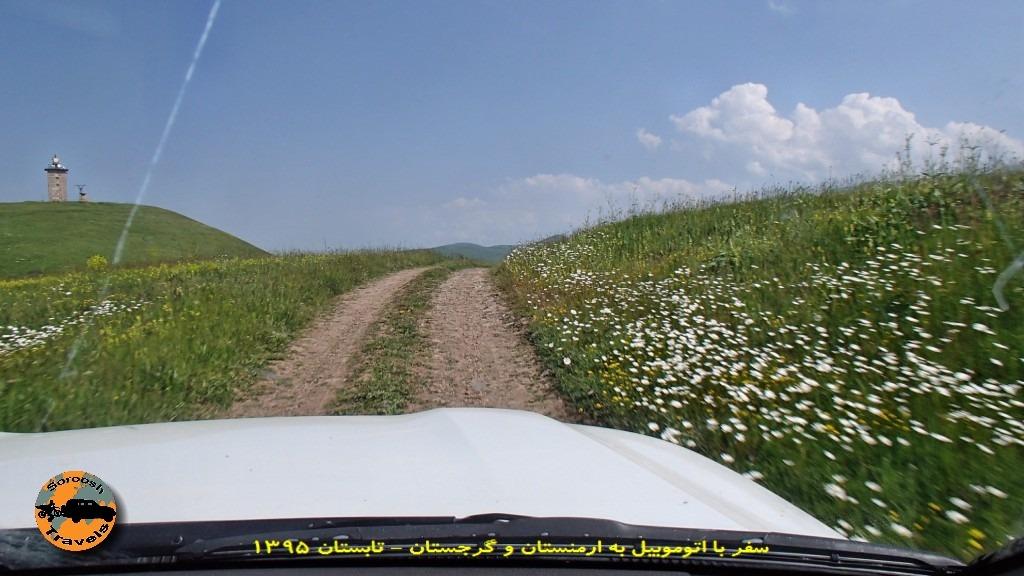 وضعیت جاده های ارمنستان - تابستان ۱۳۹۵