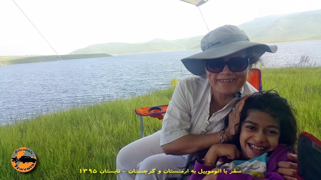 ایروان با ماشین - ارمنستان - تابستان ۱۳۹۵