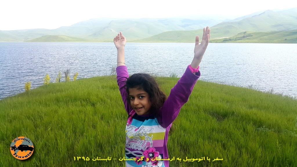 از گوریس تا ایروان در ارمنستان – تابستان ۱۳۹۵