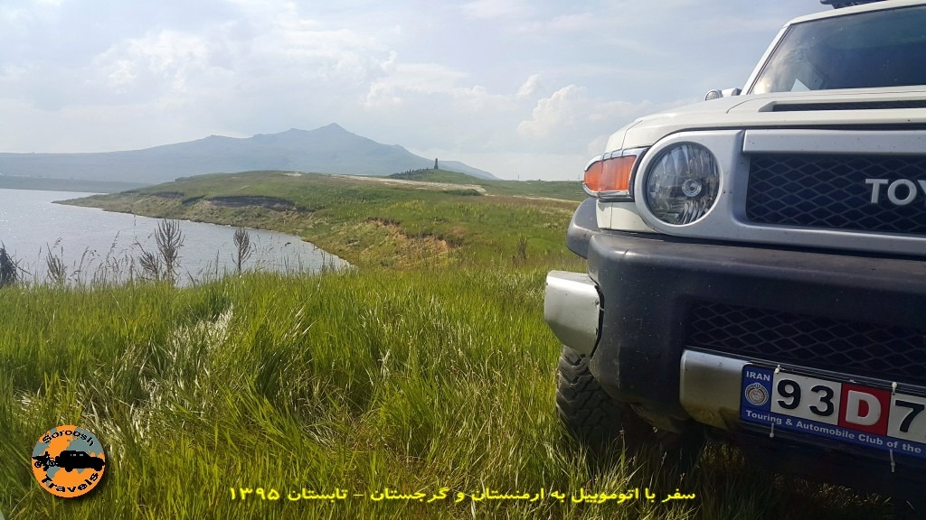 از گوریس تا ایروان در ارمنستان - تابستان ۱۳۹۵