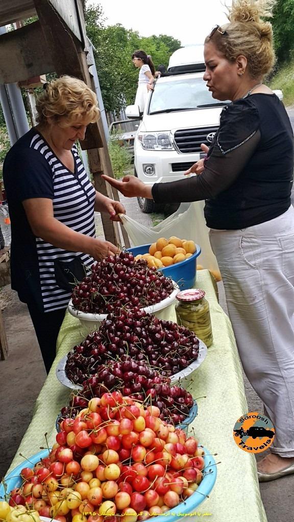 دیدنیهای اطراف ایروان - میوه های ارمنستان