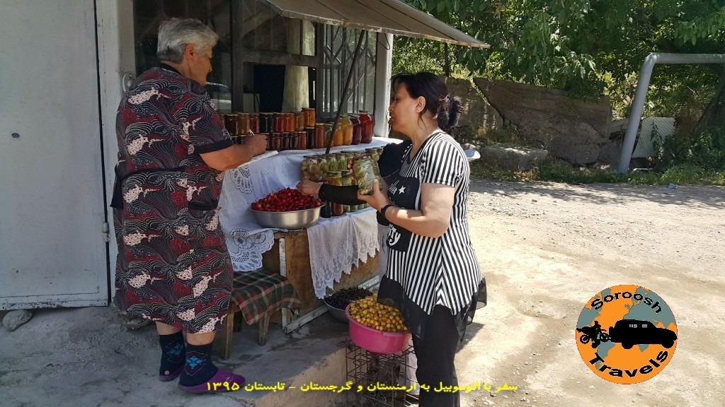 دیدنیهای اطراف ایروان - بطرف گارنی و گقارد - ارمنستان
