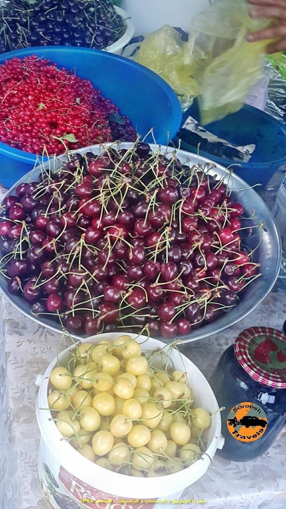 میوه های ارمنستان