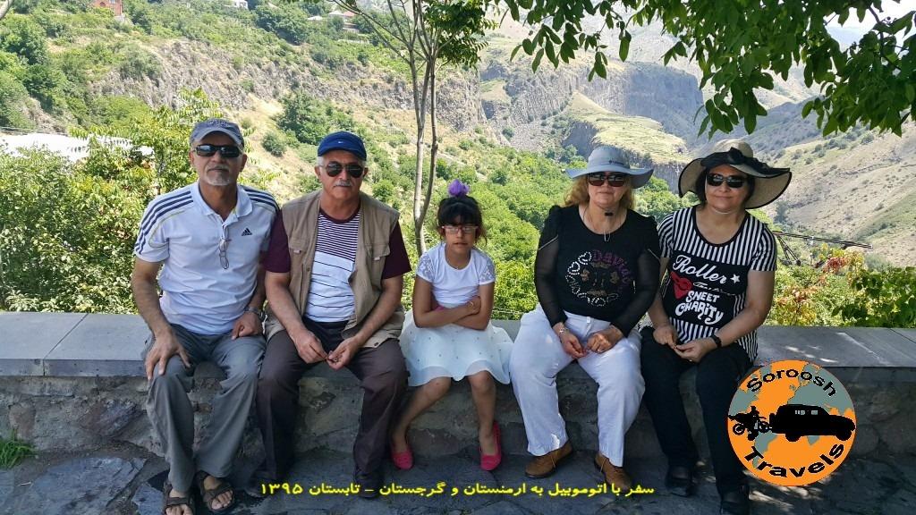 دیدنیهای اطراف ایروان در ارمنستان - تابستان ۱۳۹۵