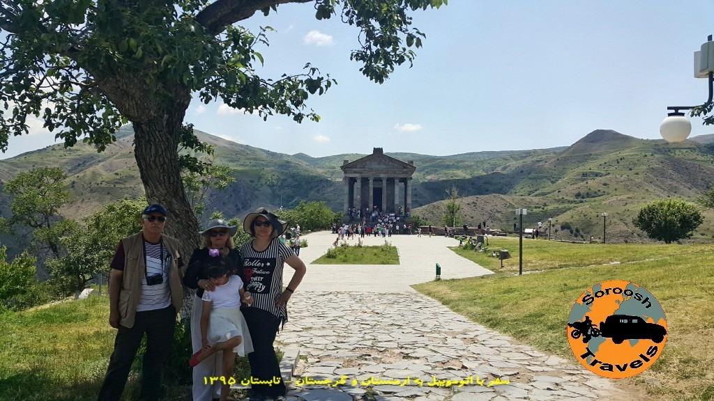 معبد گارنی اطراف ایروان در ارمنستان - تابستان ۱۳۹۵