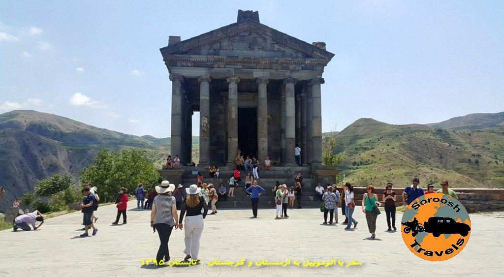 سفر با اتوموبیل به ارمنستان و گرجستان ، تابستان ۱۳۹۵ – بخش دوازدهم