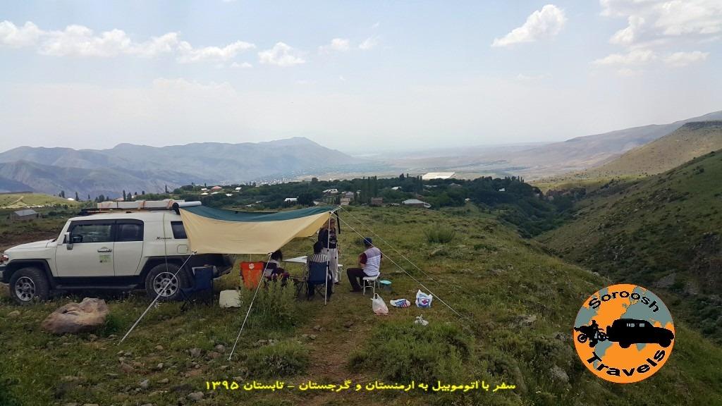 روستای گقارد اطراف ایروان در ارمنستان - تابستان ۱۳۹۵
