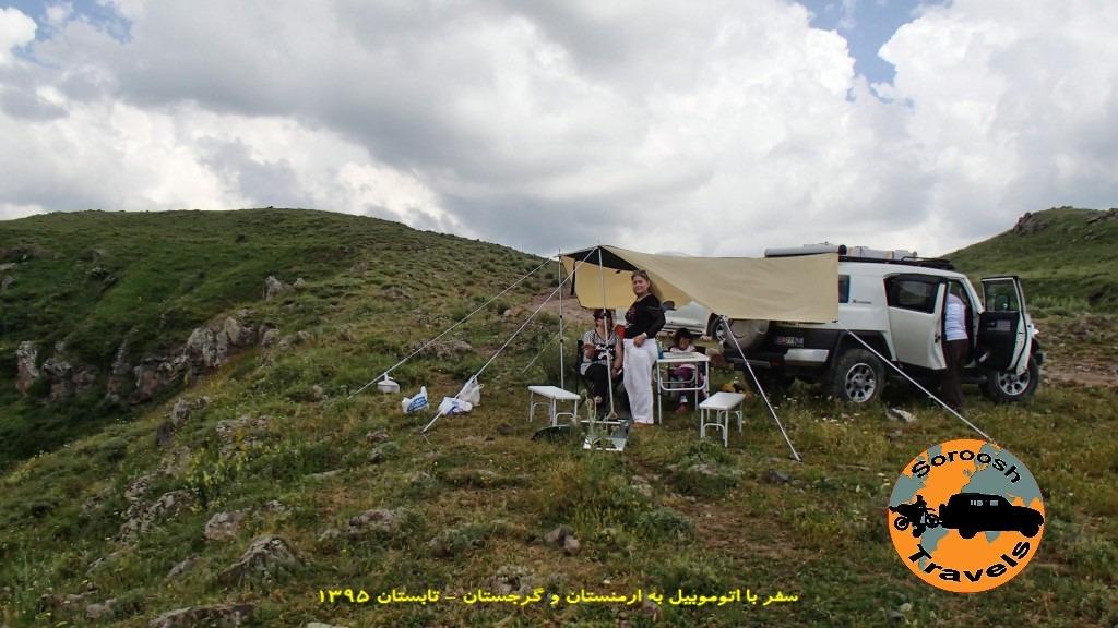 کوههای گقارد اطراف ایروان در ارمنستان - تابستان ۱۳۹۵