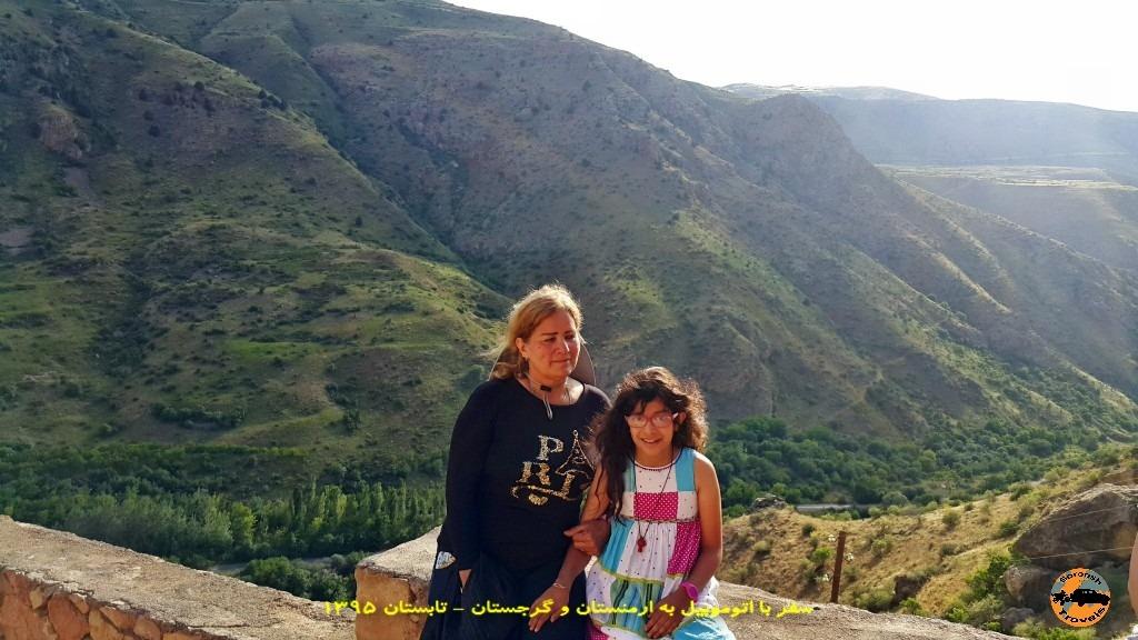 منطقه نوراوانک در ارمنستان - تابستان ۱۳۹۵