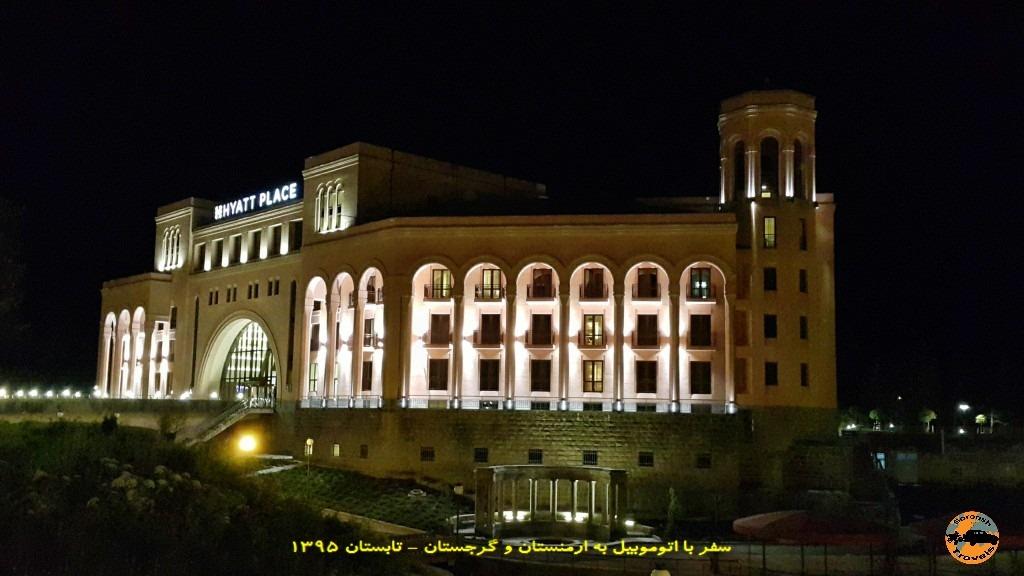 شهر جرموک در ارمنستان - تابستان 1395