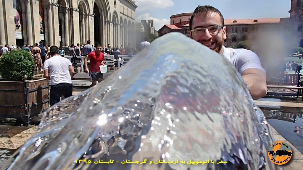 رویدادهای ارمنستان - جشن آب یا وارداوار در ایروان - تابستان ۱۳۹۵