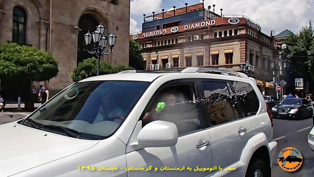 رویدادهای ارمنستان - جشن آب یا وارداوار در شهر ایروان - تابستان ۱۳۹۵