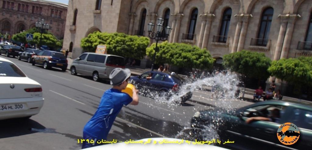 جشن آب پاشی یا وارداوار در ایروان – تابستان ۱۳۹۵