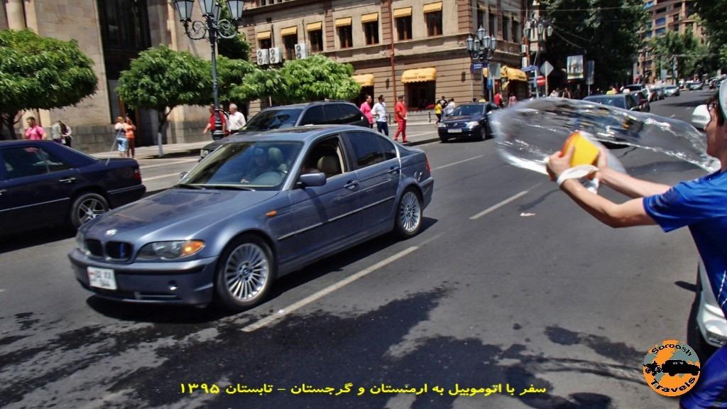 جشن آب پاشی یا وارداوار در ایروان - تابستان ۱۳۹۵جشنهای ارمنستان -