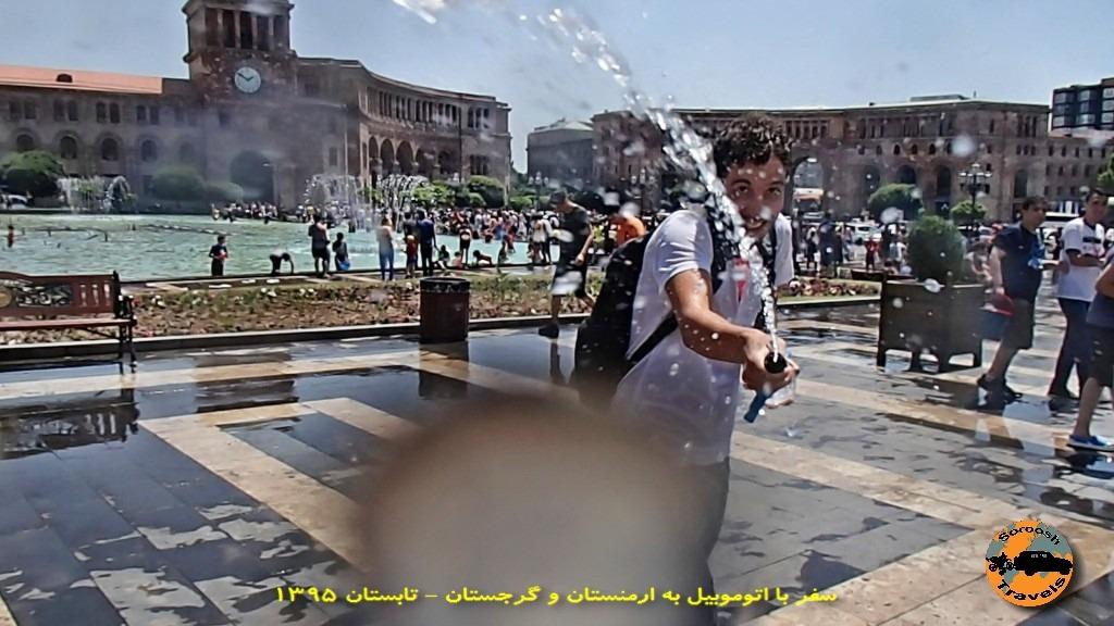 جشن آب پاشونک یا وارداوار در ایروان - تابستان ۱۳۹۵