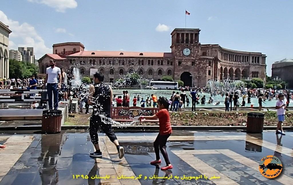 جشن آب بازی یا وارداوار در ایروان - تابستان ۱۳۹۵