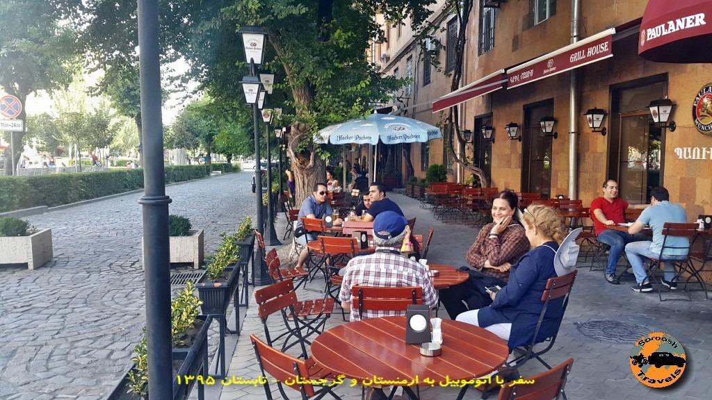 شهر ایروان در ارمنستان - تابستان 1395